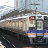 『南海電鉄 8000系・8300系』の画像
