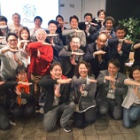 『2/27(水)Taniga Meetup!vol.7開催します』の画像