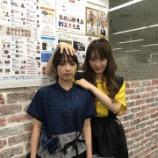 『【乃木坂46】与田祐希、食べられそうになる・・・』の画像