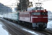 『2017/3/17~18運転 リゾートしらかみブナ鉄道博物館展示配給』の画像