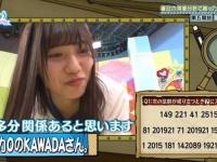 【日向坂46】KAWADAさんって結局何もして無いwwwwwww