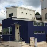 『戸田市内カフェリポート(第3回) 珈琲が美味しいお洒落なカフェ Cafe Lazuliさん 戸田市上戸田2丁目に誕生』の画像