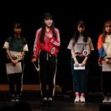 『【乃木坂46】プリンシパルで大絶賛の早川聖来の『デビュー作』がこちら・・・』の画像