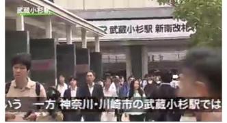【悲報】日刊ゲンダイさん、武蔵小杉の下水は数万世帯の糞便入りという事実を書いてしまう