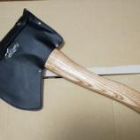 『薪割り用に安い手斧買ったので、簡易的に研いでシース作ってみた話【レザークラフト】【斧】』の画像
