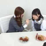 『【乃木坂46】『からあげ姉妹』って松村沙友理が運営にプレゼンして出来たユニットなんだな・・・』の画像