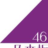 『これマジか!!??乃木坂46卒業生メンバー、フードファイターに!!!!!!』の画像