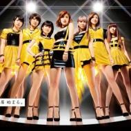 Berryz工房『MUSIC FAIR』出演キタキタ━━━━━━(゚∀゚≡゚∀゚)━━━━━━!!!!!!!! アイドルファンマスター