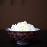 『新米の食味を確かめる』の画像