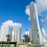 『【香港最新情報】「デロイト、香港のIPOは世界トップ3を維持」』の画像