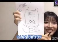 OUC48ニュース「行天優莉奈ゴリラ」www