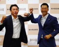 西岡剛さん、BC栃木と再契約「2020年もプレーを」