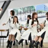 『日向坂46改名の瞬間、齊藤京子がジャンプしてるところを激写されててワロタwwwwww』の画像