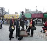 『今人舎さん忘年度会@柴又・寅さん記念館♪』の画像