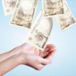 お金=全て!みたいな考え方の人とは根本的に会話が成り立たない…