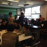 『Future Language 慶応SFC井庭崇研究室×UDSキックオフ』の画像