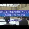 相模原駅・原当麻駅のJR駅員は悪くない!今こそJR職員に緊急支援を。