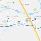 『安穏寺国際参禅道場は、仏子駅の北出口を出て下さいませ』の画像