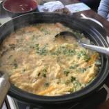 『養鶏場の人直伝!「極ウマたまご雑炊の作り方」』の画像