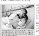 充電中にスマホが爆発、少年(12)の顔の肉が吹き飛ぶ 中国