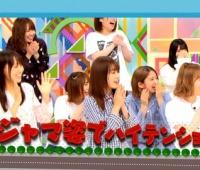 【欅坂46】次回けやかけ、パジャマ姿でハイテンション!コレは期待!