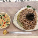 『アーモンドミルク肉ニラ味噌蕎麦』の画像