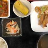 『桜町(鶏肉の照り焼き)』の画像