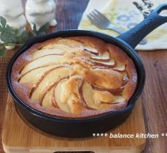 はかり不要・混ぜて焼くだけ。スキレットりんごケーキ(goodplusのスキレットで)