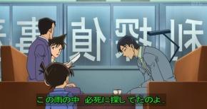 【名探偵コナン】第975話…身近に起こり得る恐怖(感想)