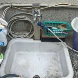 『水道修理 大阪府豊中市 -水道水漏れ・蛇口水漏れ修理-』の画像