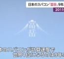 日本の最新スーパーコンピューター「富岳」 4部門で世界一に