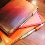 『朝ドトールと「あふりかくじらノート」時間。』の画像