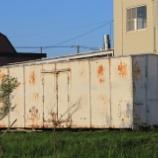 『放置貨車 レム5000形レム6072』の画像