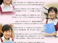 渡辺麻友「出逢いの続き」歌詞 (戦う!書店ガール主題歌)