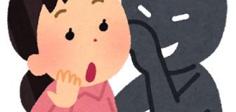 【悲報】 会社のおばさん社員。無差別に悪口をまき散らし反感を買う