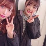 『【NGT48】山口真帆と親友の長谷川玲奈、事件発覚前に『嘘つく人嫌い。いつかバレるし  バチ(罰)が当たると思う。』』の画像