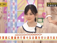 【乃木坂46】最近、この髪型にしてる生田絵梨花が可愛い件!!!
