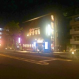 『ぢどり亭の跡に焼肉・韓国料理店「3人むすこ家」オープン!戸田市・市役所南通り、後谷公園西側。チーズダッカルビ美味!リーズナブルでした。』の画像