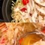「ストウブ鍋でコトコト」が美味しいデトックススープ。