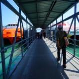 『ランカウイ島からペナン島へ!陸路も使った格安の行き方』の画像