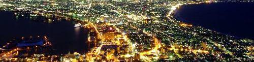 函館圏ダンススポーツ連盟 イメージ画像