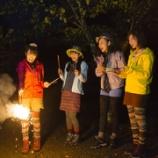 『【乃木坂46】『NOGIBINGO!10』公式インスタグラムが開設キタ━━━━(゚∀゚)━━━━!!!』の画像