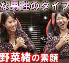 テニス365動画 日比野菜緒 この人は性格良いわ^ ^