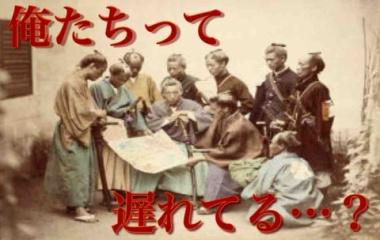 『日本は時代遅れのアナログ脳?』の画像