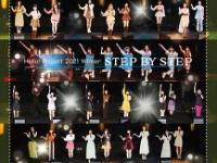 7/28発売『Hello! Project 2021 Winter ~STEP BY STEP~』ジャケ写キタ━━━━(゚∀゚)━━━━!!
