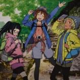 『6月の関西遠征「地下鉄に乗るっ!」グッズ・ポスターなど』の画像