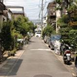 『長岡京2』の画像