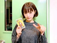 【乃木坂46】この中田花奈、ビキニの布面積が小さすぎる...
