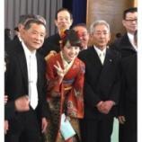 『【週刊はまつー】ももクロの百田夏菜子さんが入野中の成人式に参加したらしいぞー!他』の画像