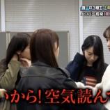 『けやき坂46三期生 上村ひなの歓迎ドッキリの演技が酷すぎる!笑【ひらがな推し】』の画像